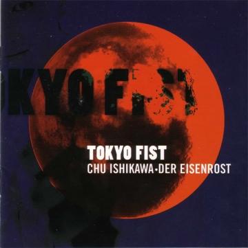 TOKYOFIST