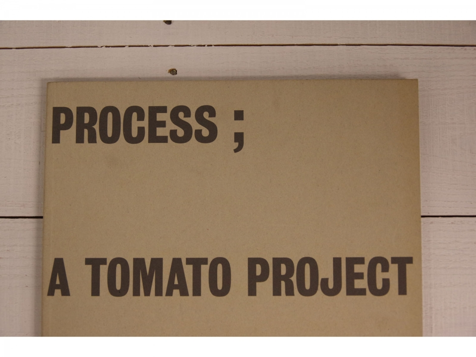 A TOMATO PROJECT