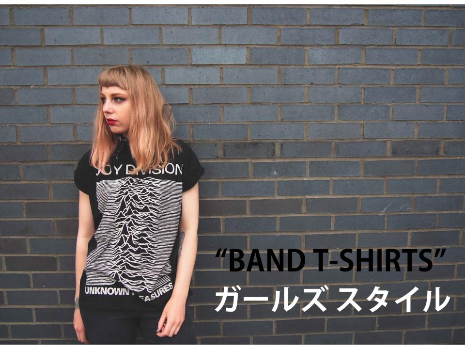 BAND T-SHIRTS STYLE