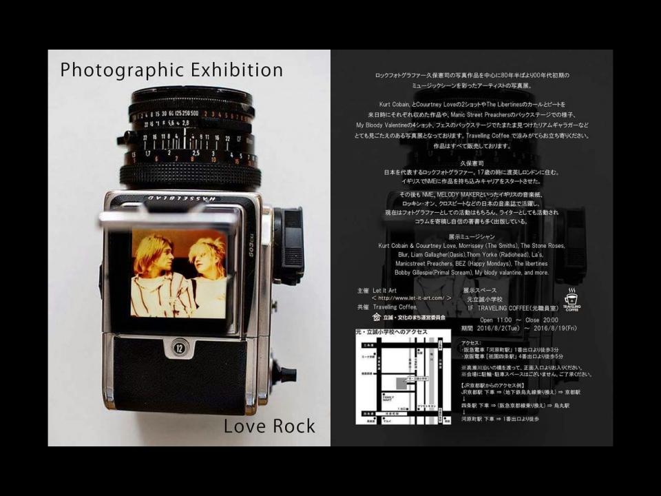 Photographic Exhibition Love Rock