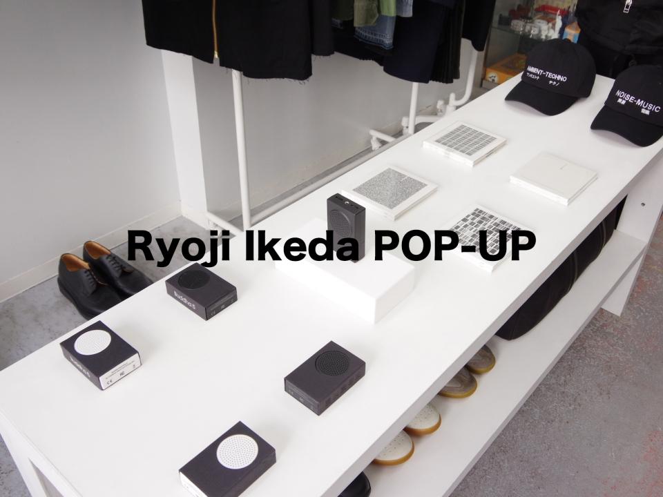 Ryoji Ikeda