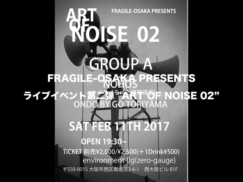 ART OF NOISE 02