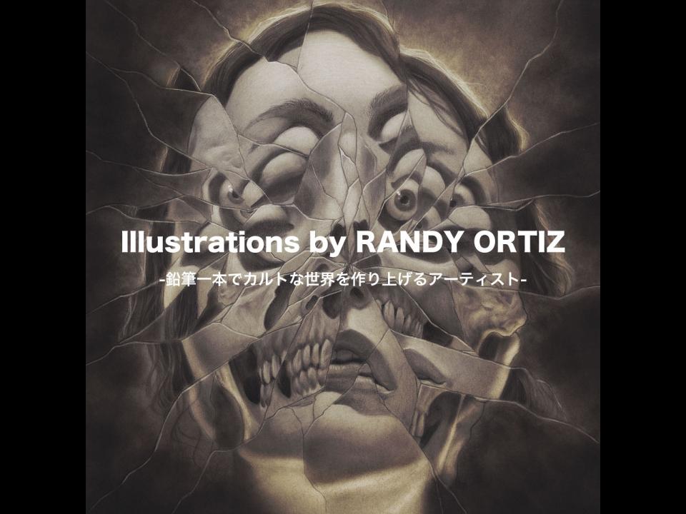 RANDY ORTIZ
