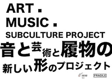 ART MUSIC SUBCULTURE PROJECT