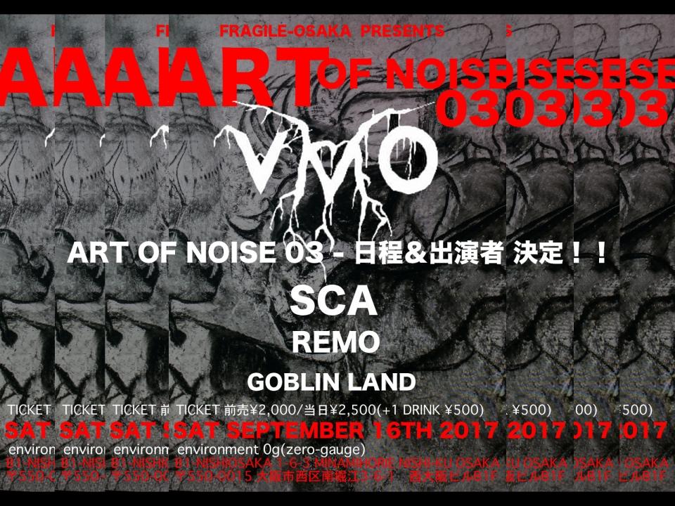 ART OF NOISE 03