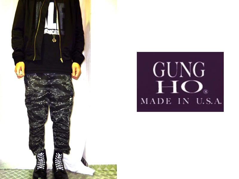 GUNG HO BLACK TIGER CAMO