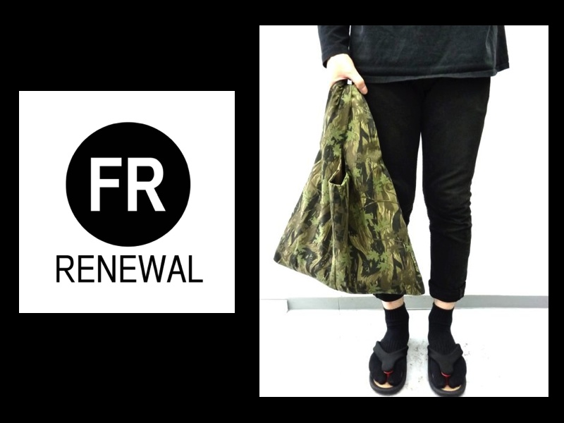 FR RENEWAL / CAMO ECO BAG