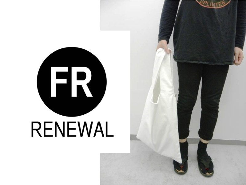 FR RENEWAL / WHITE BIG BAG