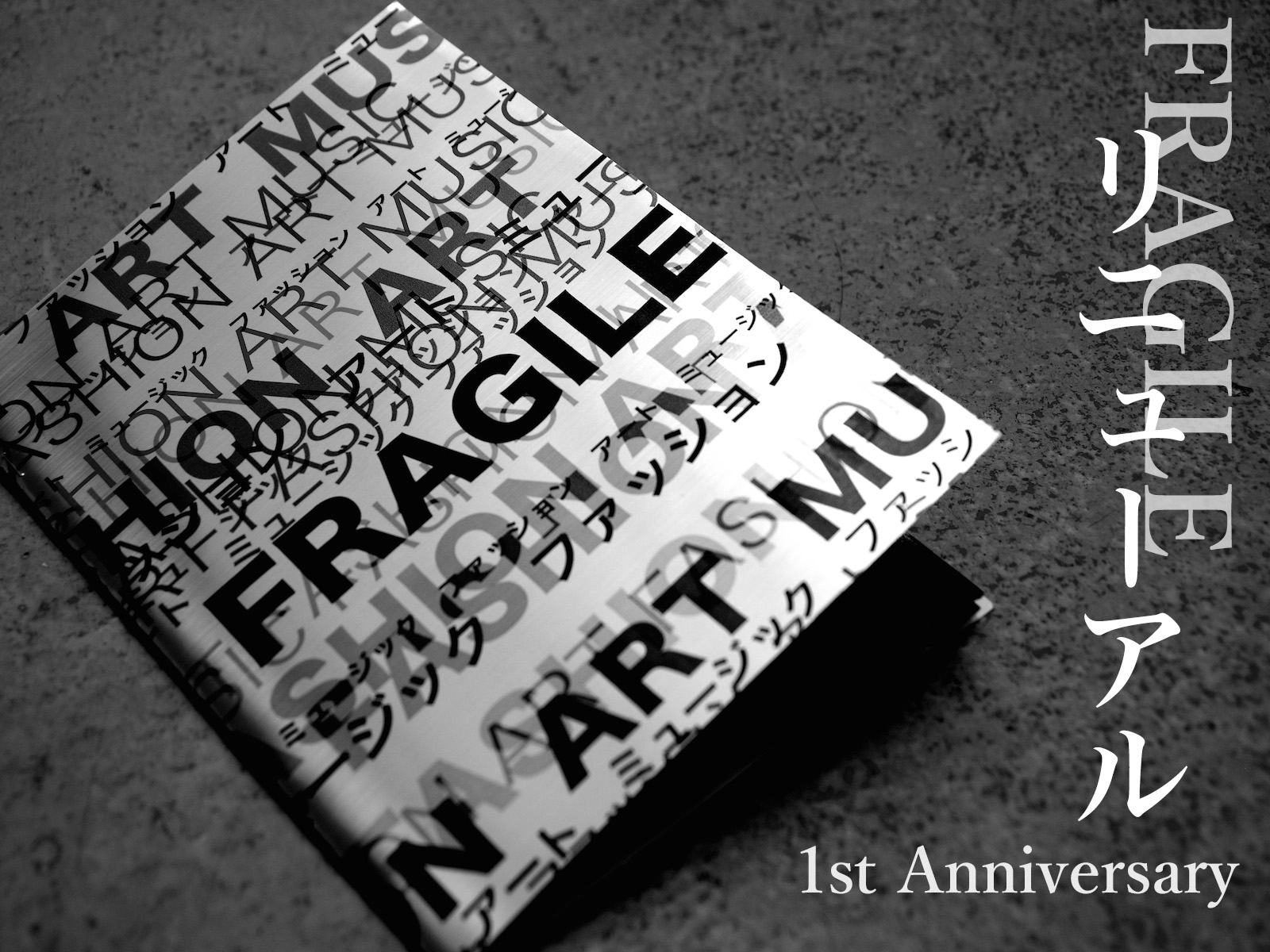 FRAGILE RENEWAL 1st Anniversary