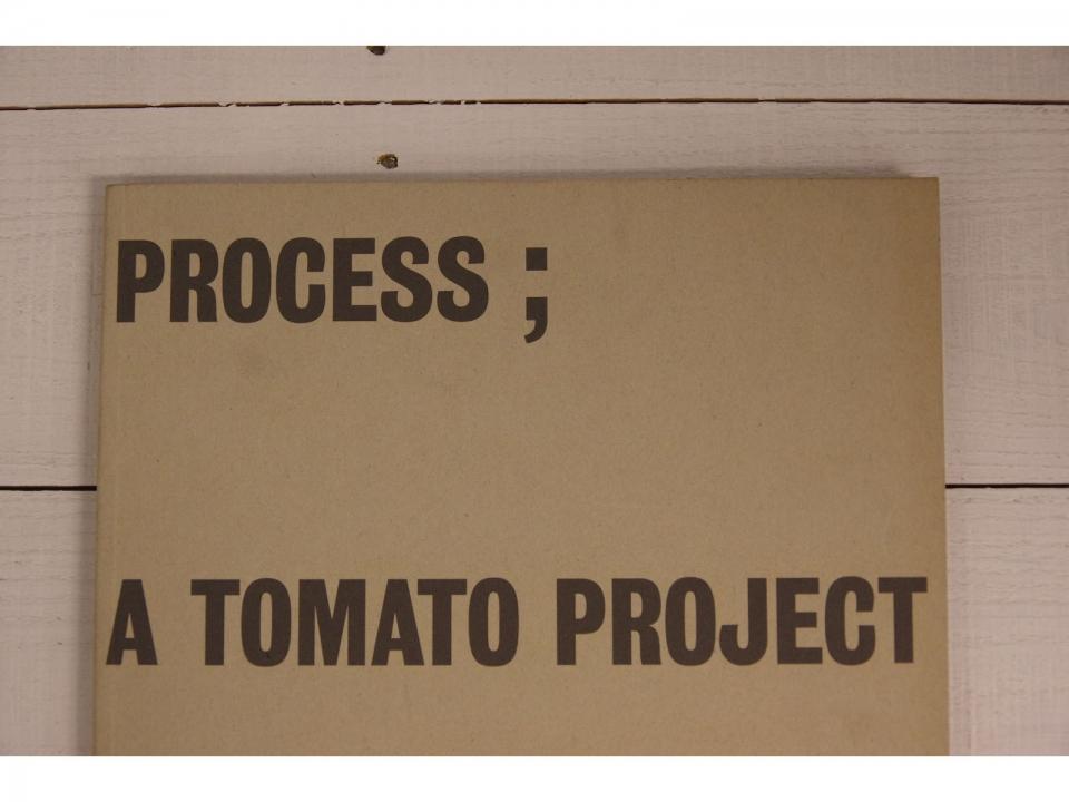 A TOMATO PROJECT