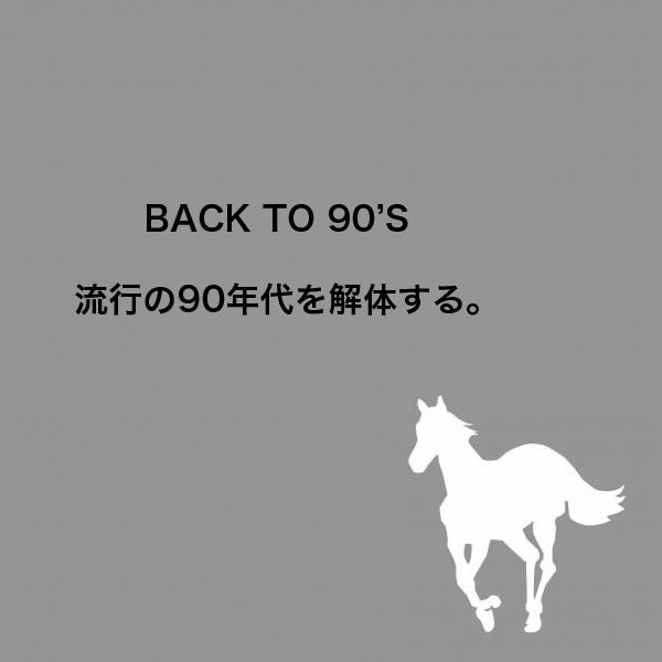 BACK TO 90's – DEFTONES