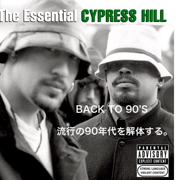 BACK TO 90's – CYPRESS HILL
