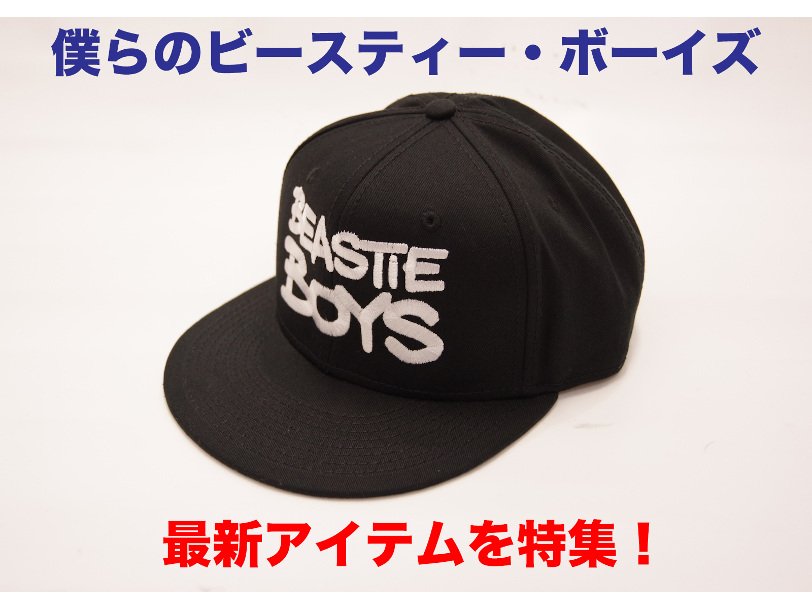 [NEW ITEM] – BEASTIE BOYS