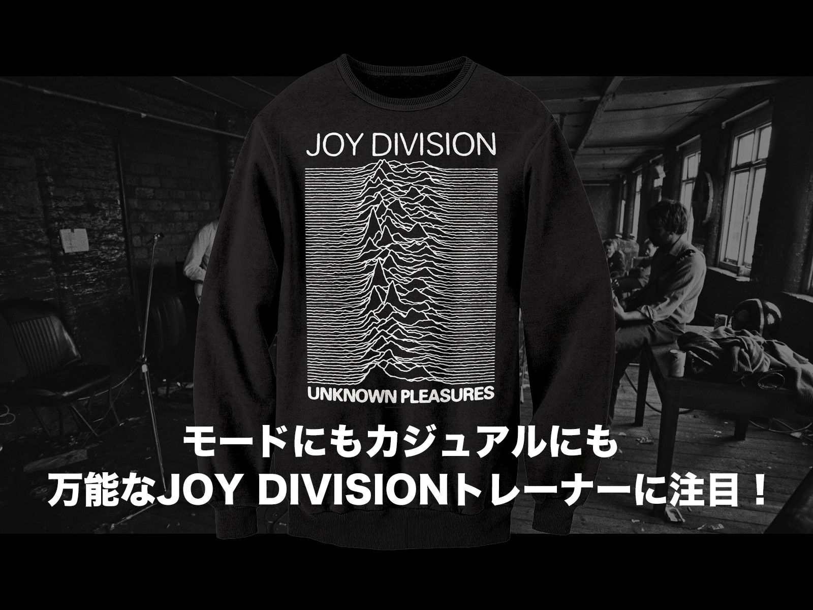 Deadstock Item : JOY DIVISION Sweatshirts
