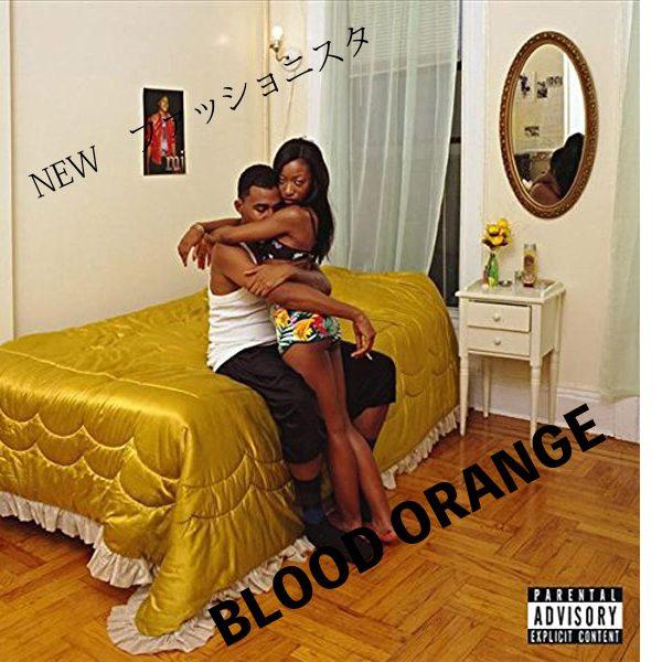 """ミュージシャンにしてファッショニスタの""""BLOOD ORANGE""""とは?"""