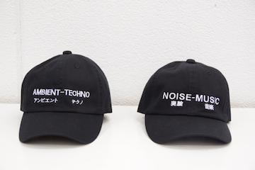 アンビエント・ミュージック