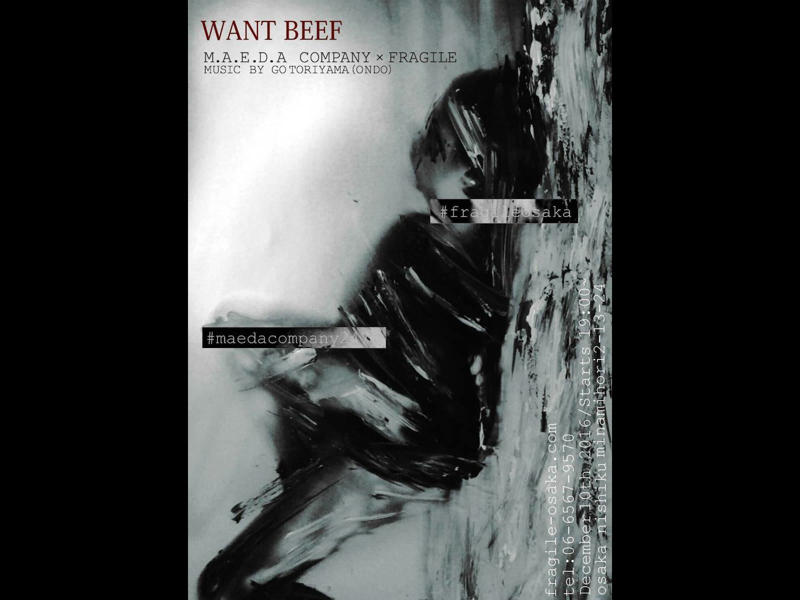 """明日開催!M.A.E.D.A COMPANY×FRAGILE インストアイベント """"WANT BEEF"""""""