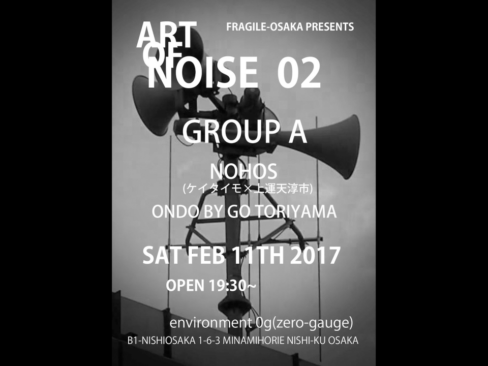 ART OF NOISE 2