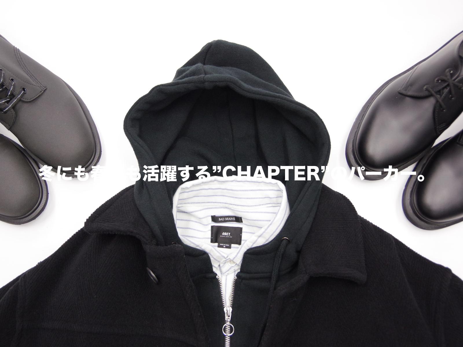 """冬にも春にも活躍する""""CHAPTER""""のパーカー"""