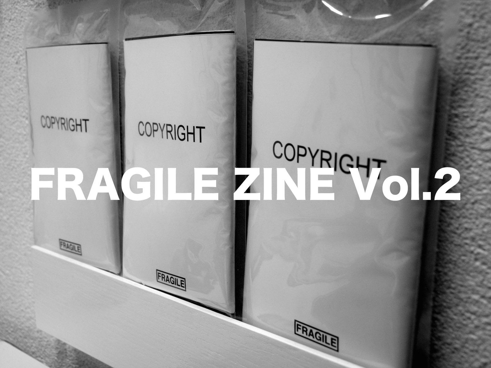 FRAGILE ZINE Vol.2が発刊スタート!