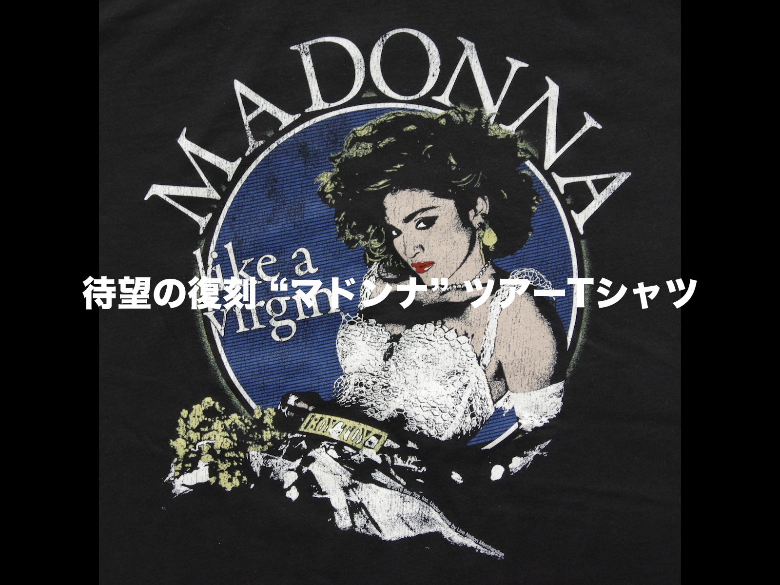 待望の復刻 マドンナ ツアーTシャツ