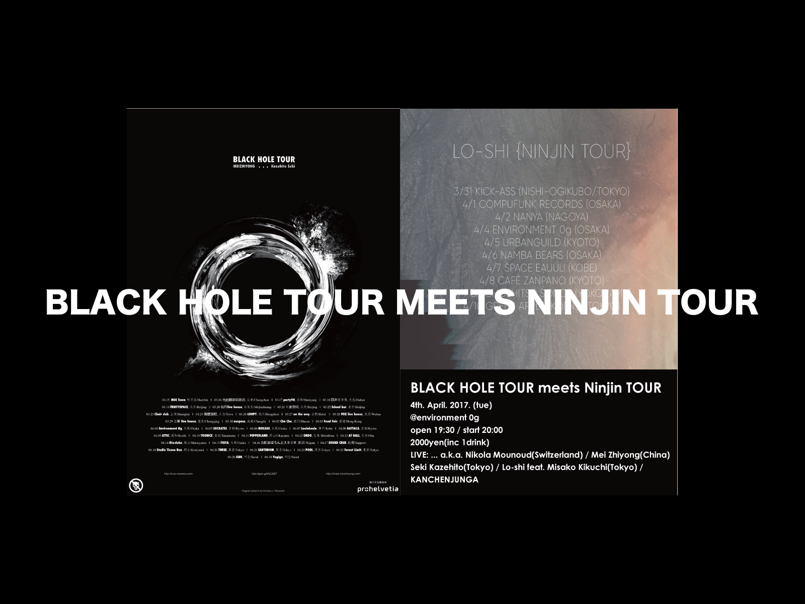 BLACK HOLE TOUR MEETS NINJIN TOUR