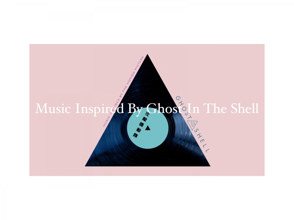 Music Inspired By Ghost In The Shell