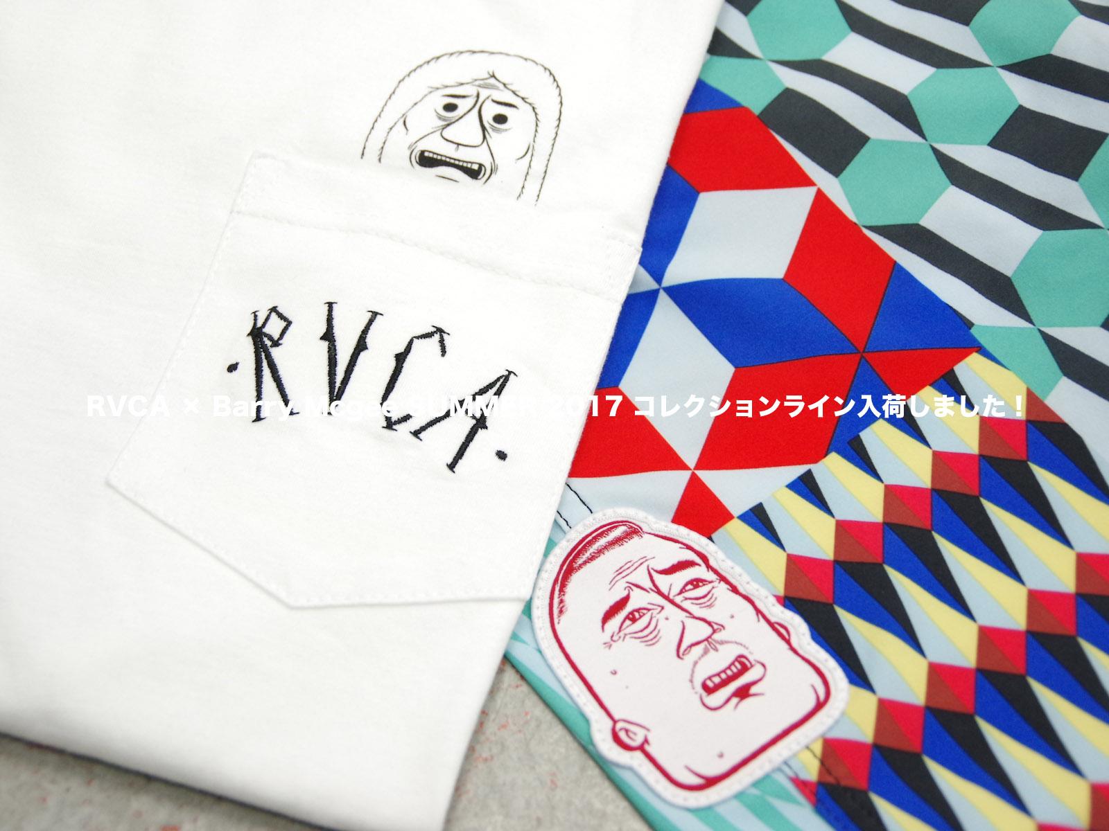 RVCA × Barry Mcgee SUMMER 2017 コレクションライン入荷しました!