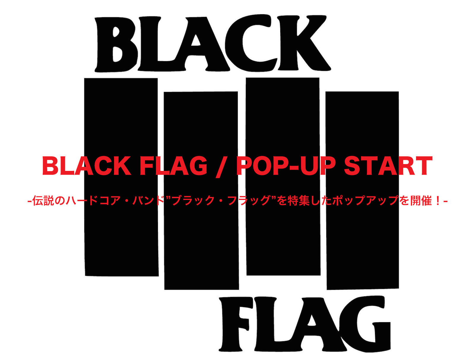BLACK FLAG / POP-UP START