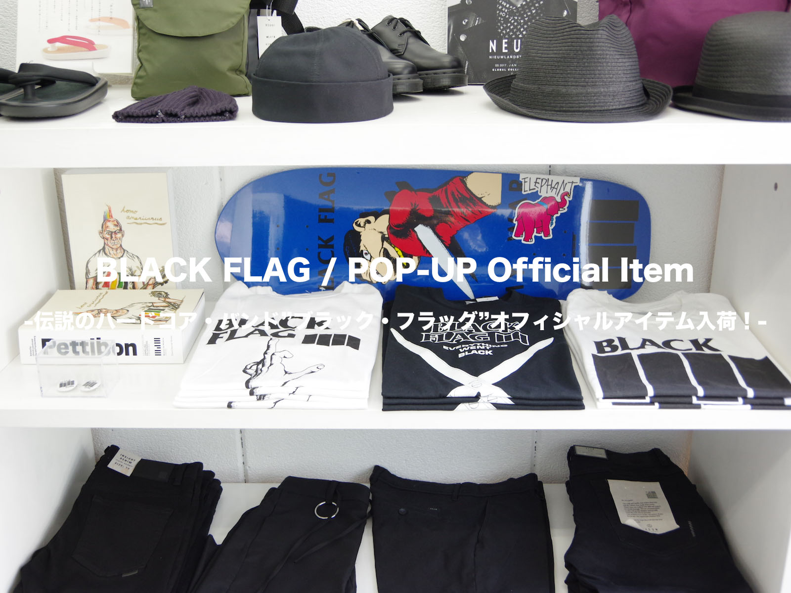 BLACK FLAG POP-UP Official Item