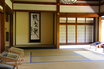 KYOTOGRAPHIE 京都国際写真祭