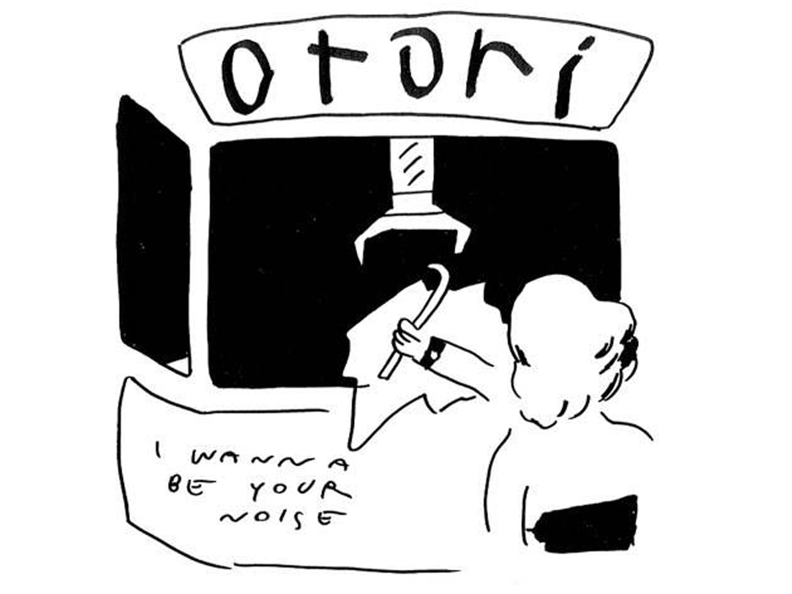 OTORI- I WANNA BE YOUR NOISE