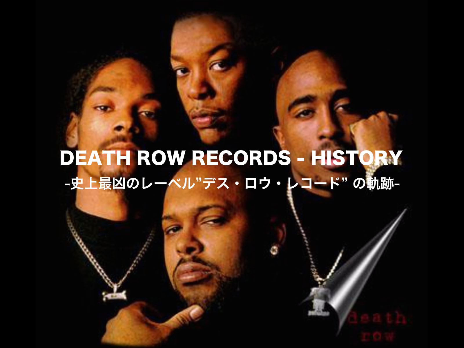 DEATH ROW RECORDS – HISTORY