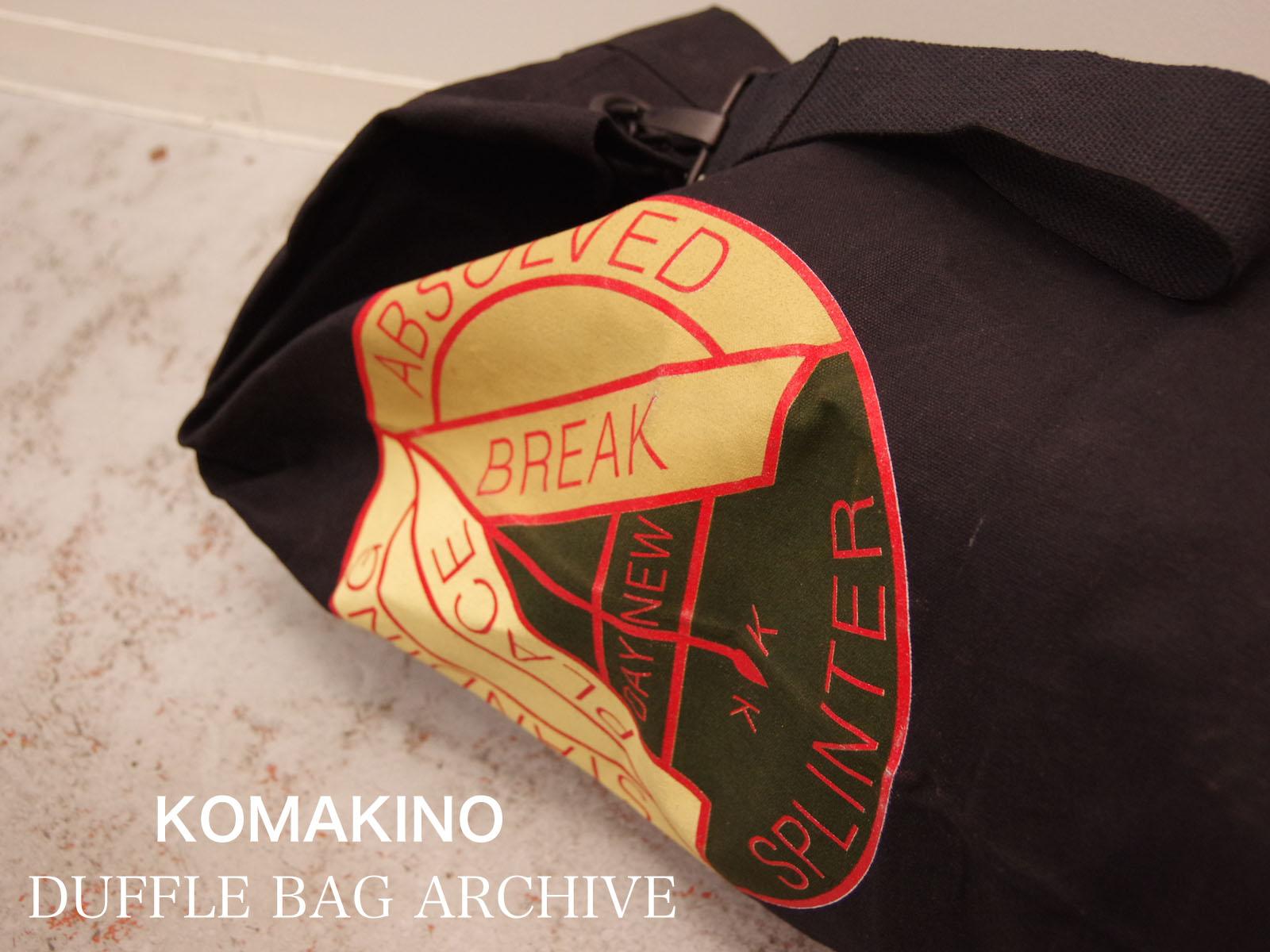 KOMAKINO – ダッフルバッグ アーカイブ