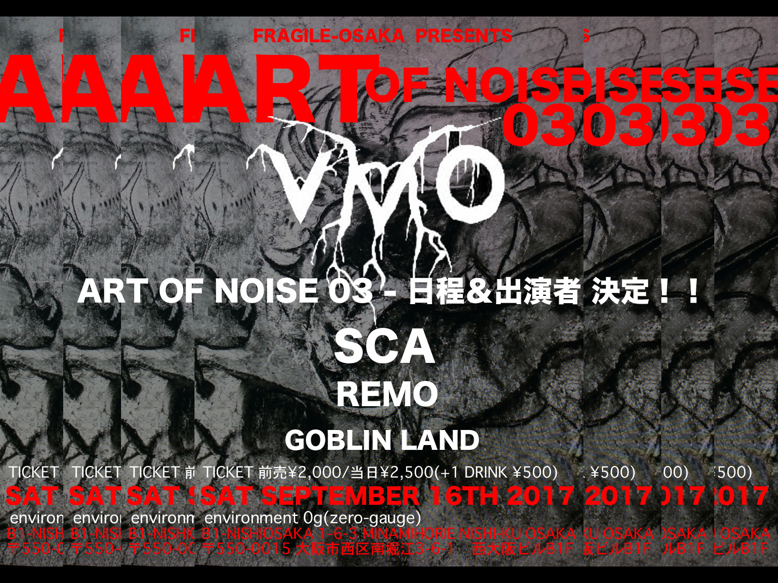 "TOPIC: FRAGILE PRESENTS ""ART OF NOISE 03"""
