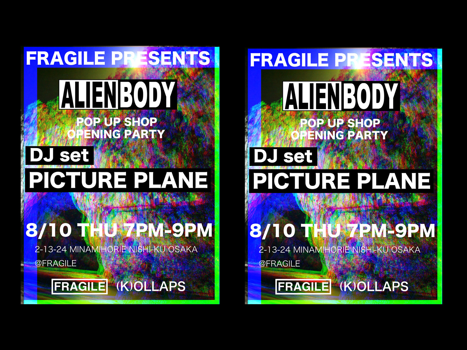 ALIEN BODY POP UP SHOP OPENING PARTY by PICTUREPLANE coming soon…