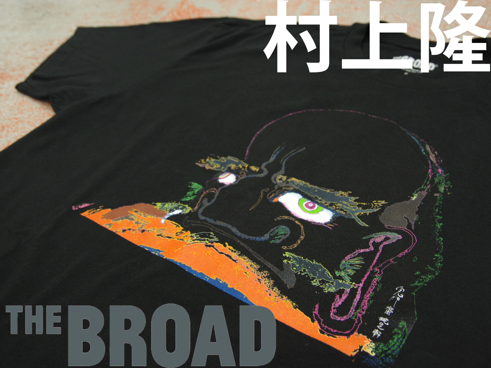 NEW ARRIVALS – THE BROAD × 村上隆 T-SHIRTS