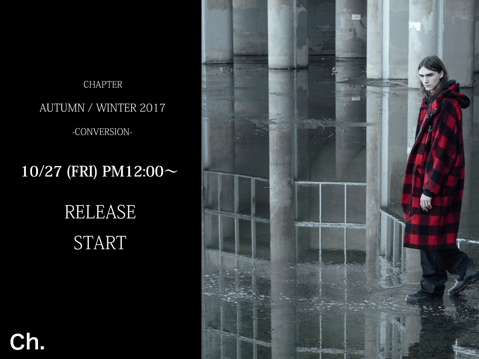 CHAPTER AUTUMN/WINTER 2017 販売開始