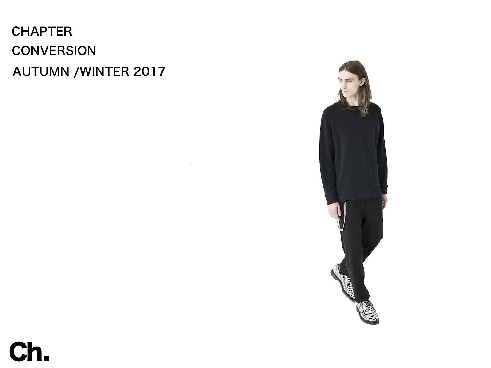 CHAPTER AUTUMN/WINTER 2017 オススメアイテム紹介