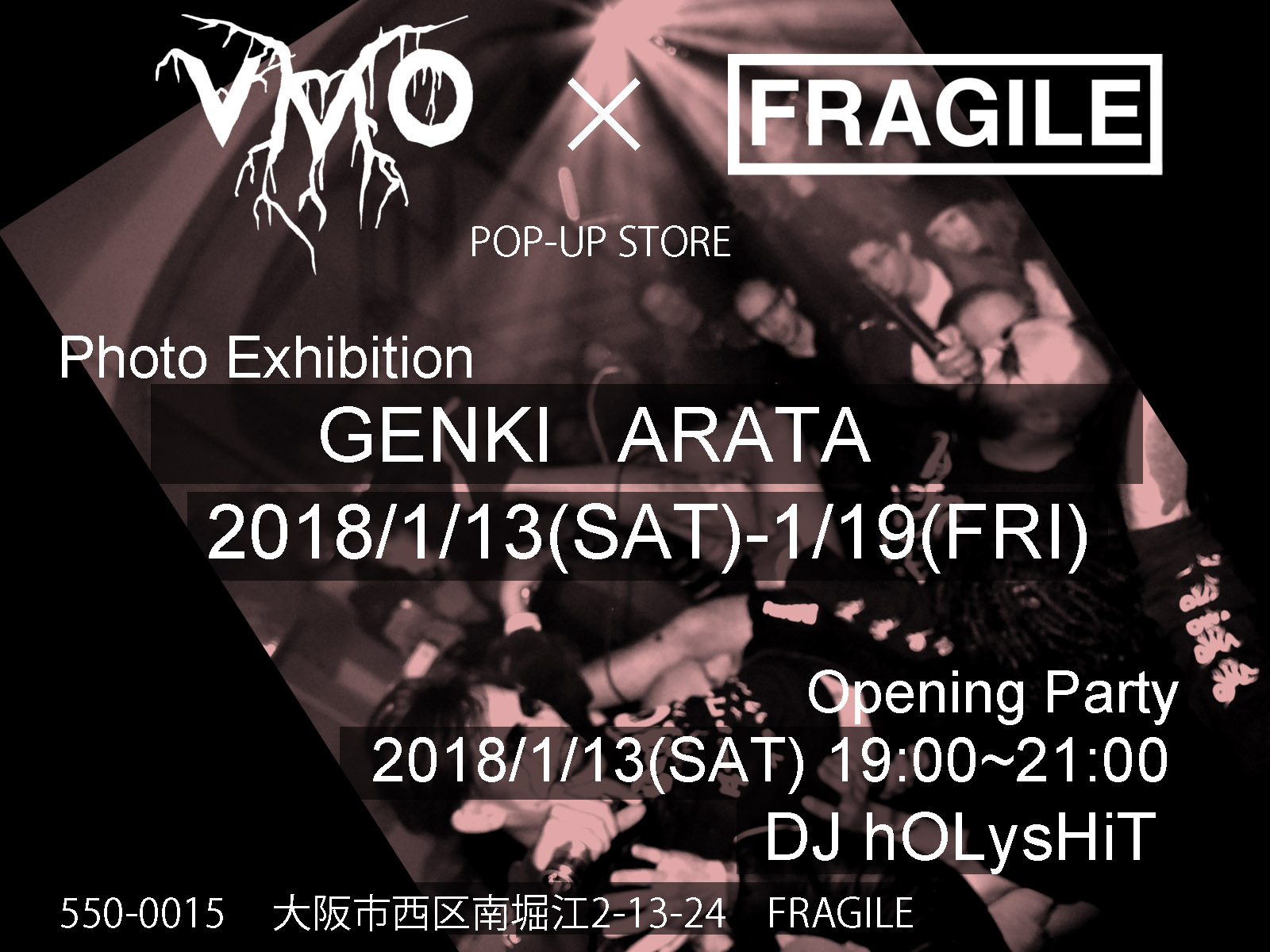 VMO × FRAGILE POP-UP STORE 1月13日より開催