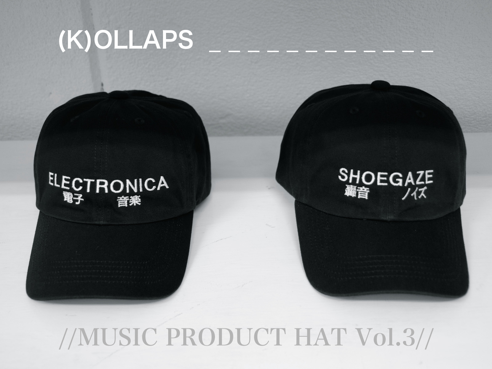 (K)OLLAPS MUSIC PRODUCT HAT Vol.3 販売開始