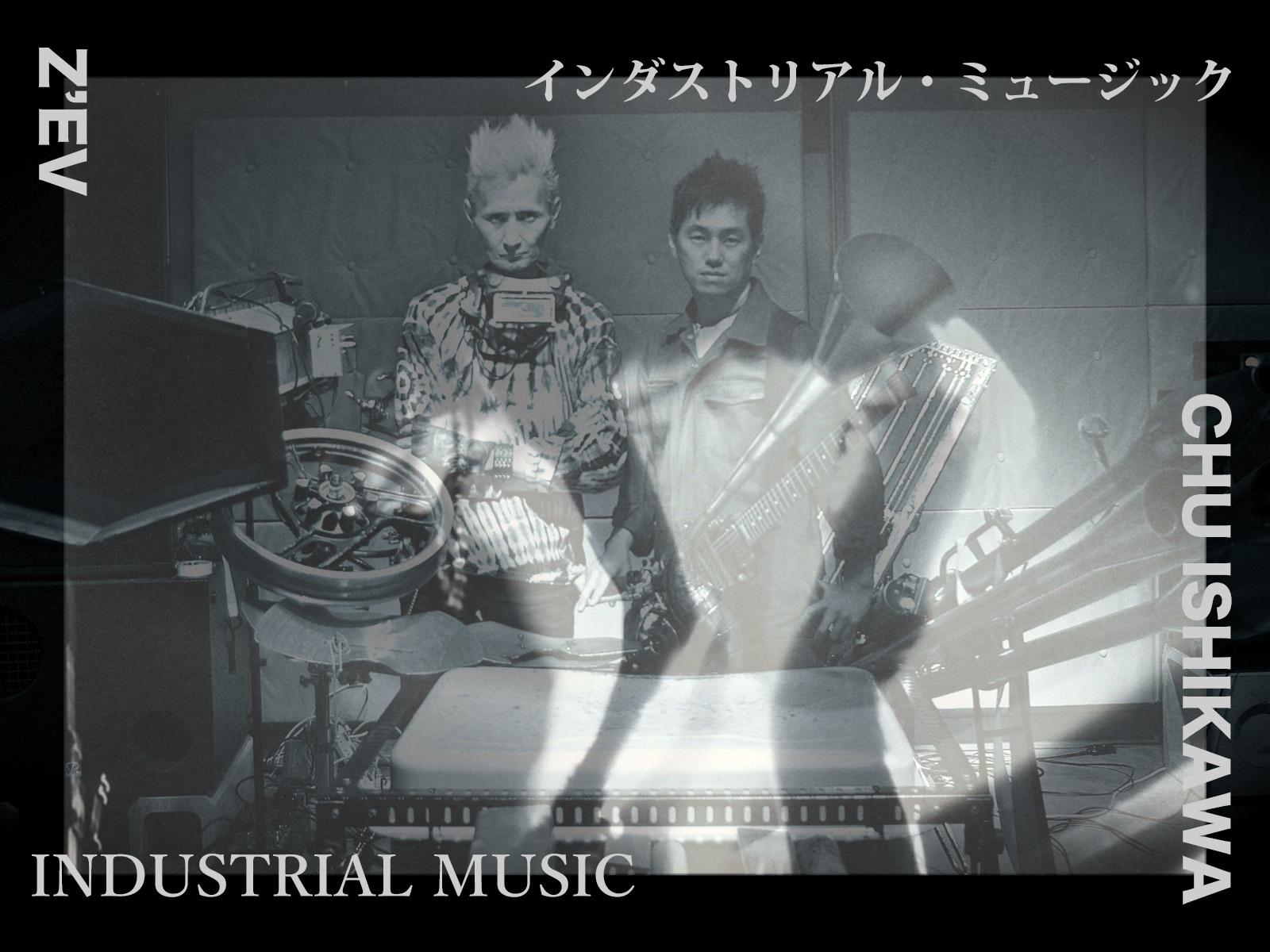 Z'EV & 石川忠 Industrial Music