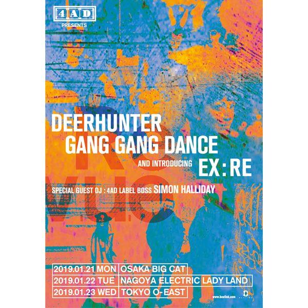 来年1月に Deerhunter / Gang Gang Dance が来日ツアーを敢行