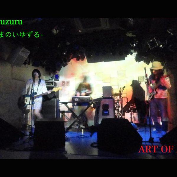 ART OF NOISE 07 出演 – やまのいゆずる –