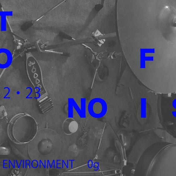 ライブアートイベント ART OF NOISE 07 開催決定