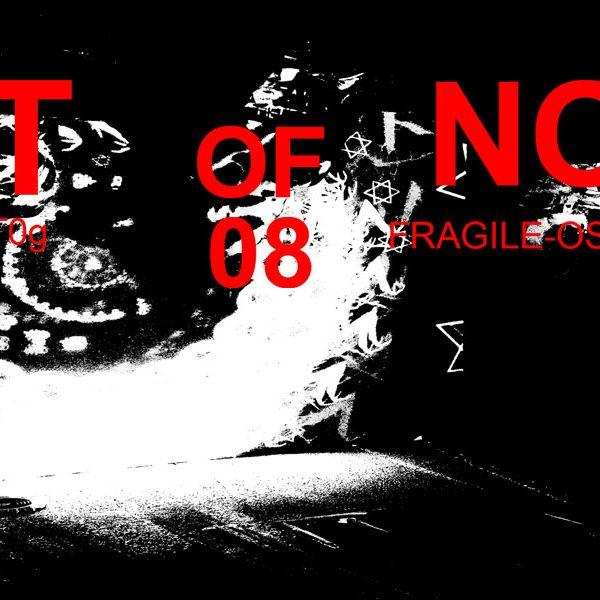 ART OF NOISE 08開催決定