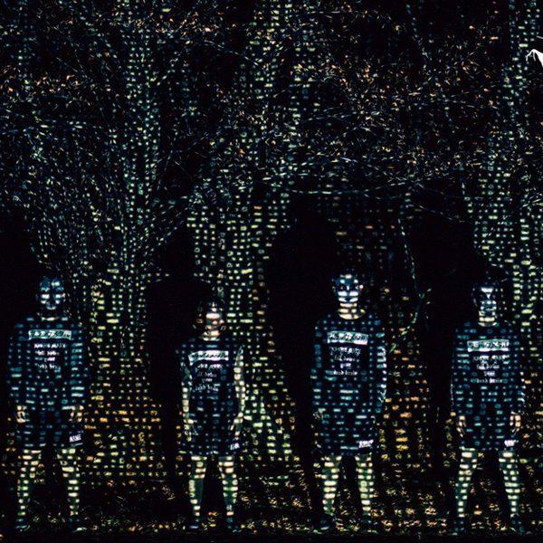 ART OF NOISE 08 出演アーティスト VMO