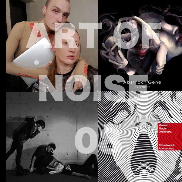 ART OF NOISE 08いよいよです!