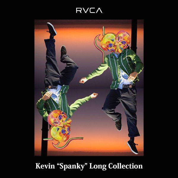 "RVCA × Kevin ""Spanky"" Long による最新コラボアイテムがリリース"