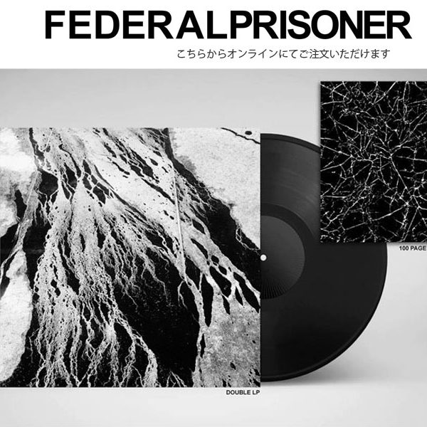 FEDERAL PRISONER / Reigning Cement